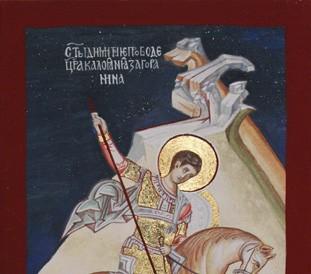 Sveti Dimitrije (akvarel, akril, pozlata na gipsanoj i MDF podlozi, 29x15cm) 2015.god.