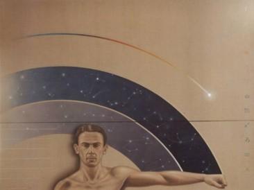Parametar Univerzuma (platno,ulje,akril, 200x200cm) 1988.god.
