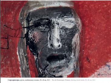 Stara crnogorka (crtež, komb.tehnika, 28x40cm) 2012.god.