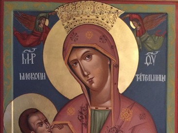Bogorodica Mlekopitateljnica (Vaznesenjska crkva, Beograd)