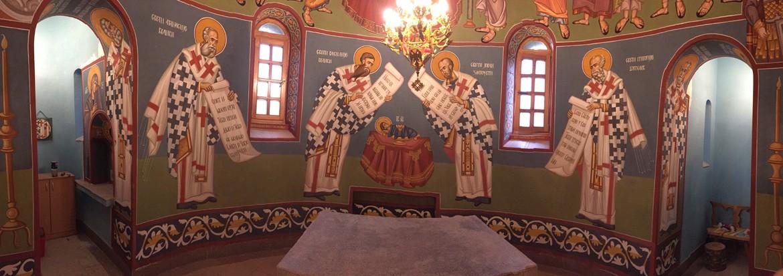 08 Oltarski prostor u Strojicama