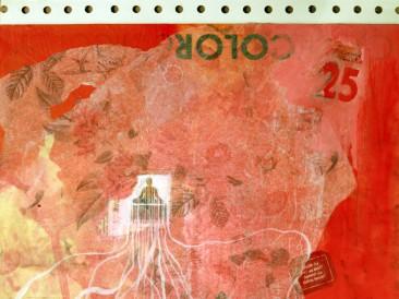 Dani svesnosti – Dvadesetpeti decembar (24x30cm, akril-papir) 2007.